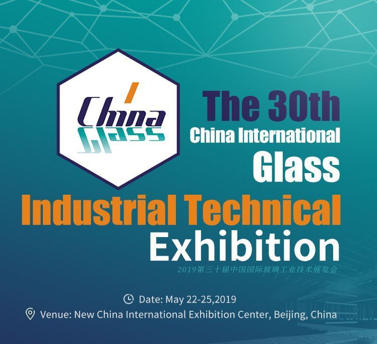 Banner For China Glass 2020